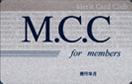 M.C.C一般会員カード